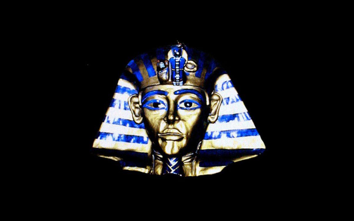 Tutankhamun 1985